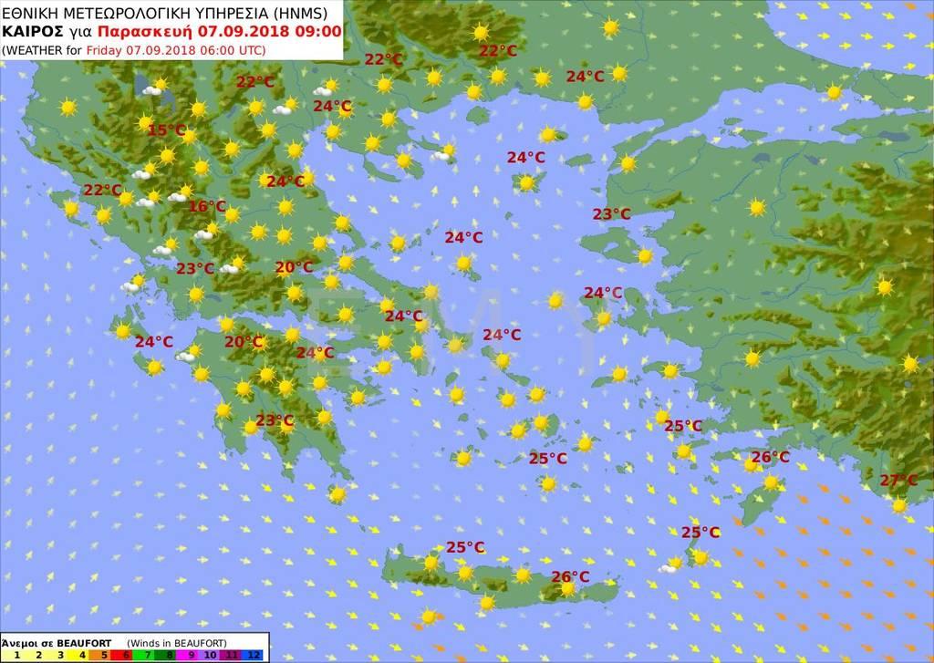 Καλοκαιρινός ο καιρός της Παρασκευής - Δείτε πού και πότε θα βρέξει (pics)