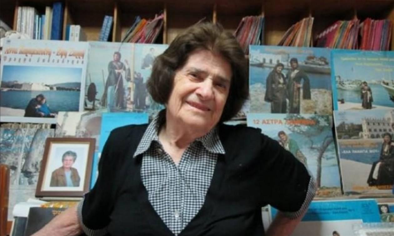 Θλίψη: Έφυγε από τη ζωή η «φωνή του Αιγαίου» Άννα Σαρρή Καραμπεσίνη