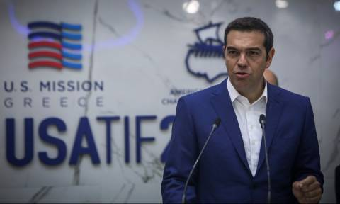 ΔΕΘ 2018 - Live ομιλία Τσίπρα: Αυτά είναι τα μέτρα ανακούφισης που ανακοινώνει ο πρωθυπουργός