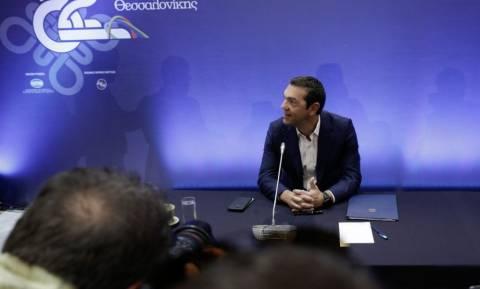 ΔΕΘ 2018: Δείτε LIVE την συνέντευξη Τύπου του Αλέξη Τσίπρα από τη Θεσσαλονίκη
