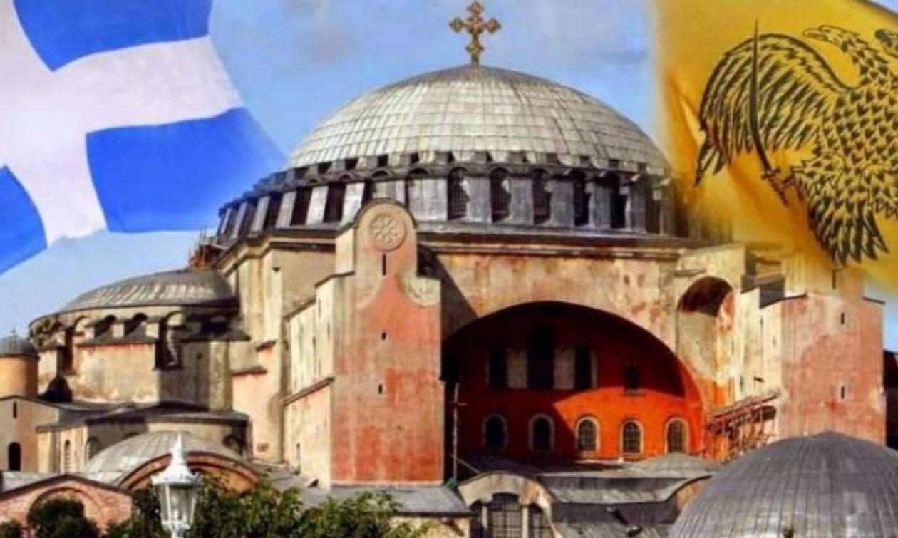 Συγκλονιστικό: Έτσι ακούγονταν οι ψαλμωδίες πριν 1500 χρόνια στην Αγία Σοφία