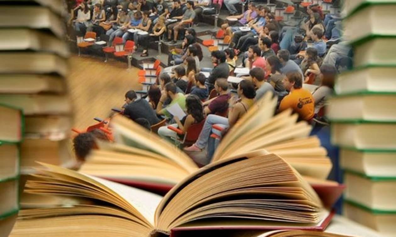 Αρχίζουν σήμερα (10/9) οι ηλεκτρονικές εγγραφές για τους φοιτητές