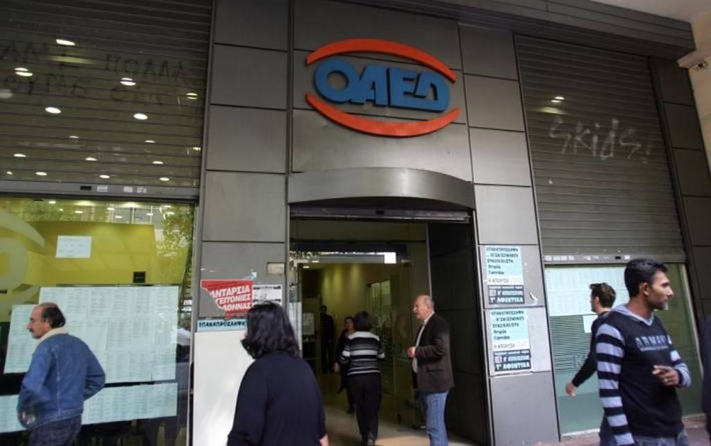 Εισόδημα Αλληλεγγύης (ΚΕΑ): Ποιοι πρέπει να βγάλουν άμεσα κάρτα ανεργίας ΟΑΕΔ