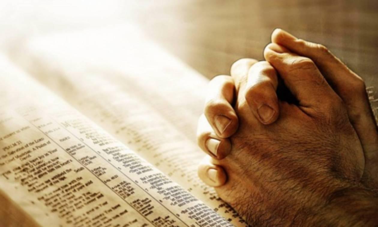 Ποιος έγραψε τα βιβλία της Αγίας Γραφής;