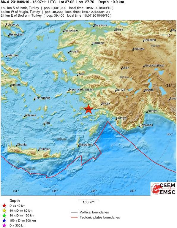 Σεισμός 4,4 Ρίχτερ ΤΩΡΑ στην Τουρκία