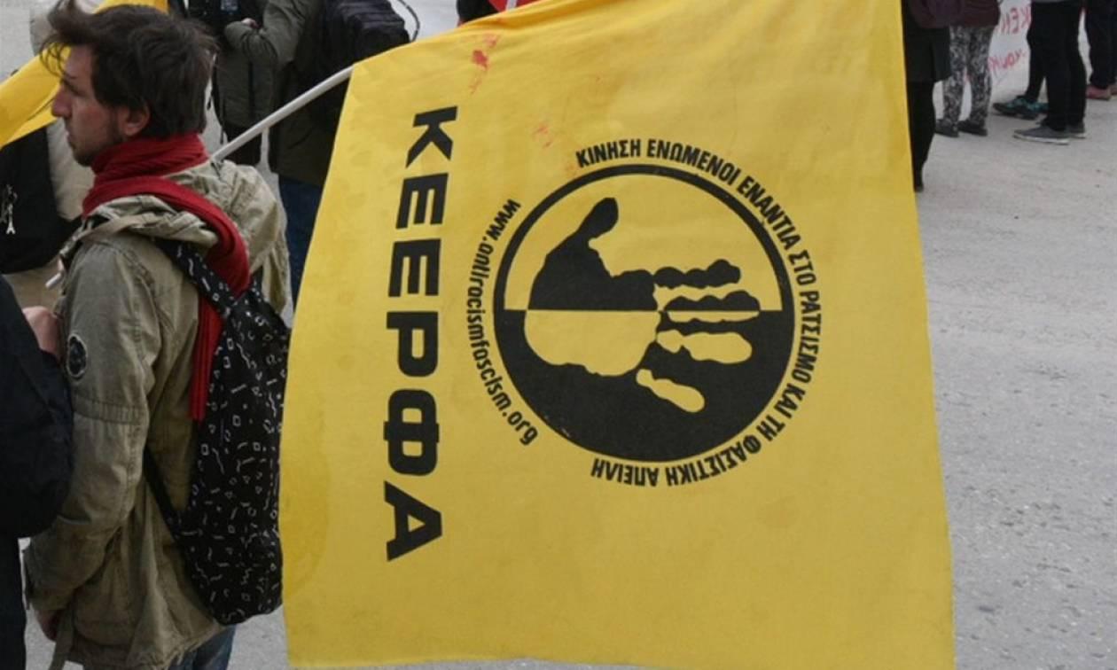 Αντιφασιστικό συλλαλητήριο στις 15 Σεπτεμβρίου στην Ομόνοια