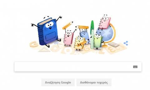 Πρώτη Μέρα στο Σχολείο - Τα σχολεία ανοίγουν… από τη Google