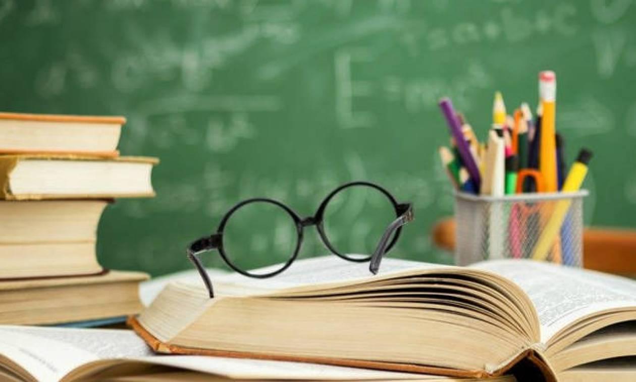Σχολική άδεια για τους γονείς-Πόσες ημέρες δικαιούνται