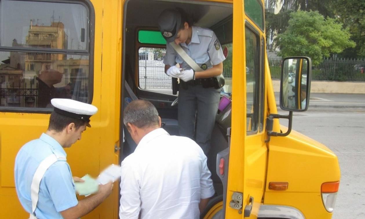 Πρώτη μέρα στο σχολείο: Σωρεία παραβάσεων εντόπισε η ΕΛ.ΑΣ. σε σχολικά λεωφορεία