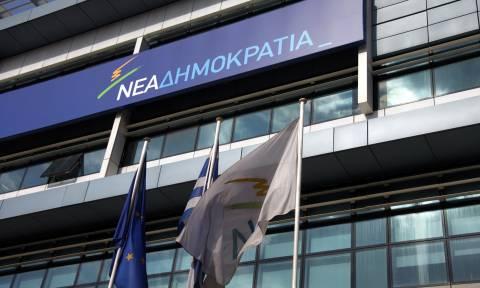 ΝΔ: Εκτός τόπου και χρόνου ο Τσίπρας στο Ευρωκοινοβούλιο