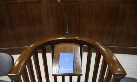 Δικηγόρος παραιτήθηκε, πήρε εφάπαξ 45.499 ευρώ και επανεγγράφηκε στο Δικηγορικό Σύλλογο του!