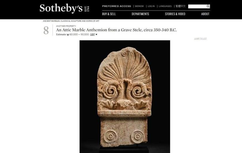 Αρχαία ταφόπλακα επιστράφηκε στην Ελλάδα από την Αγγλία (Pics)