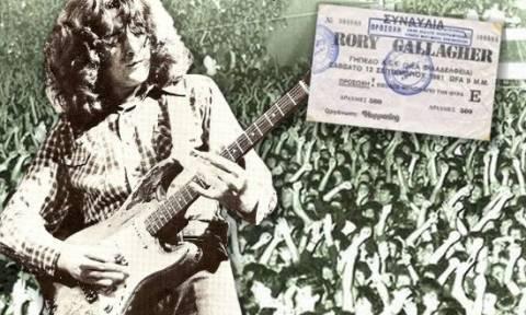 Σαν σήμερα το 1981 ο Ρόρι Γκάλαχερ δίνει μία συγκλονιστική συναυλία στο Γήπεδο της Νέας Φιλαδέλφειας