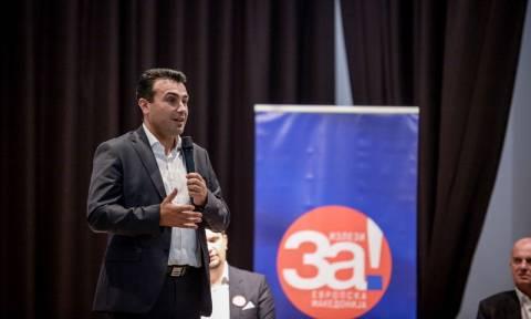 Νέα πρόκληση από Ζάεφ: Είμαστε Μακεδόνες, με το δικό μας έδαφος και τη μακεδονική γλώσσα