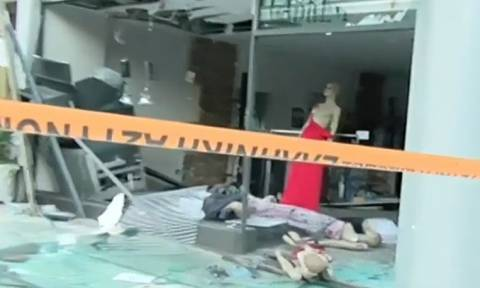 Βύρωνας: Έκρηξη σε ΑΤΜ τράπεζας τα ξημερώματα - Μεγάλες υλικές ζημιές σε κατάστημα