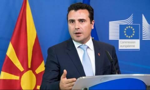 Οργή για τις προκλήσεις Ζάεφ: «Είμαστε Μακεδόνες, με το δικό μας έδαφος και γλώσσα»