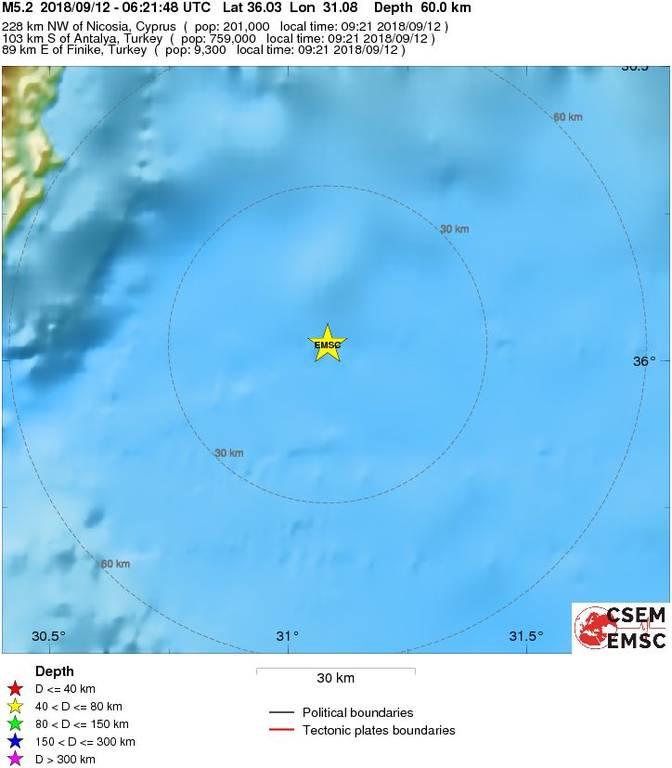 ΕΚΤΑΚΤΟ: Σεισμός ΤΩΡΑ στην Αττάλεια της Τουρκίας - Έγινε αισθητός στην Κύπρο