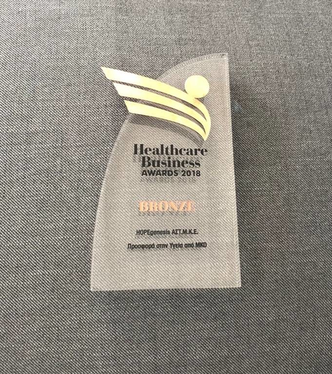 Η HOPEgenesis βραβεύθηκε στα Healthcare Business Awards 2018