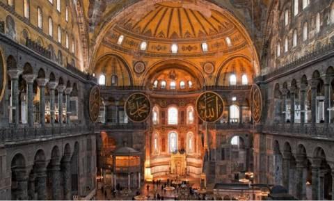 Πρόκληση κατά της Ορθοδοξίας: Την Πέμπτη θα κριθεί αν η Αγία Σοφία γίνει τζαμί