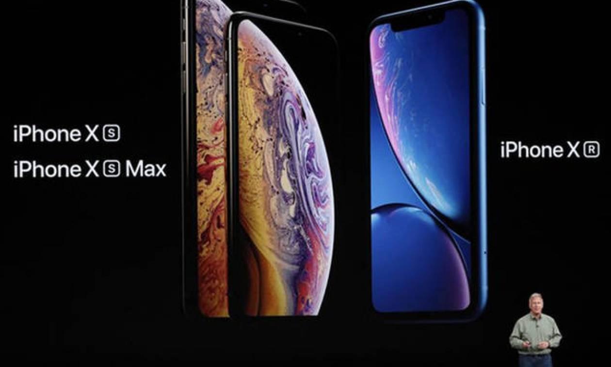 Αγωνία τέλος! Δείτε τα νέα iPhone Xs, Xs Max και ΧR - Πότε έρχονται στην Ελλάδα
