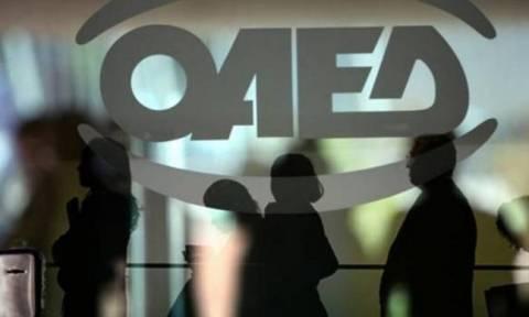 Είσαι άνεργος; Πρόλαβε αυτά τα νέα προγράμματα του ΟΑΕΔ