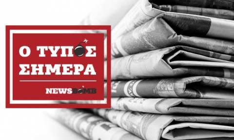 Εφημερίδες: Διαβάστε τα πρωτοσέλιδα των εφημερίδων (14/09/2018)