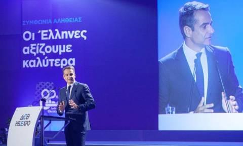 ΔΕΘ 2018 - Κυριάκος Μητσοτάκης στην 83η Διεθνή Έκθεση Θεσσαλονίκης: Εμείς μπορούμε