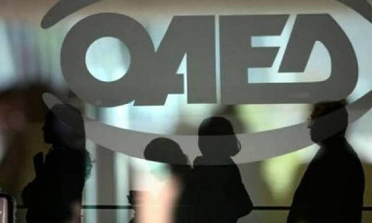 ΟΑΕΔ: Ποιοι δικαιούνται ειδικό βοήθημα μετά από 3μηνη παραμονή στο μητρώο ανέργων