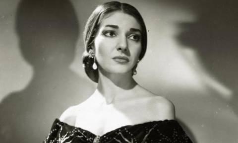 Σαν σήμερα το 1977 πεθαίνει η απόλυτη ντίβα στο χώρο του λυρικού θεάτρου Μαρία Κάλλας