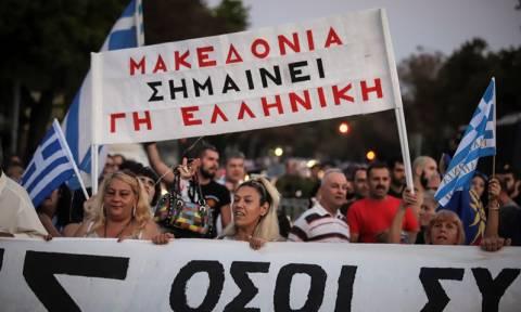 Θεσσαλονίκη: Συγκέντρωση για τη Μακεδονία έξω από τη ΔΕΘ (pics)