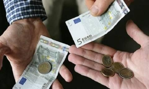 Συντάξεις Οκτωβρίου: Πότε θα πληρωθούν - Οι ημερομηνίες ανά Ταμείο