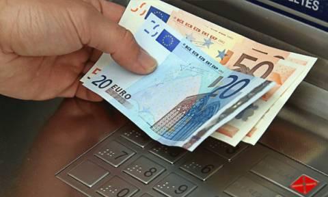 ΕΦΚΑ: Πότε θα γίνει η πληρωμή για την επιστροφή εισφορών του 2017