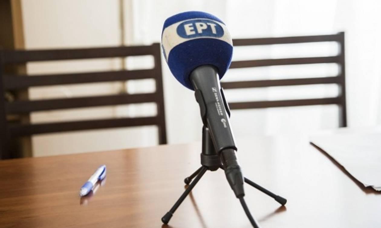 Ποιο κόμμα κόστισε 326.561 ευρώ στην ΕΡΤ την τελευταία τετραετία
