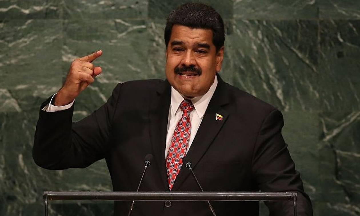 Σάλος στη Βενεζουέλα: Kινδυνεύουν με 20 χρόνια φυλακή γιατί παρομοίασαν τον Μαδούρο με γάιδαρο