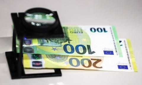 ΕΚΤ: Παρουσιάστηκαν στη Φραγκφούρτη τα νέα χαρτονομίσματα των 100 και 200 ευρώ (vid&pics)