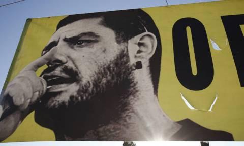 Τσίπρας: Ο Παύλος Φύσσας είναι ένα από τα κορυφαία σύμβολα της εποχής ενάντια στο φασισμό