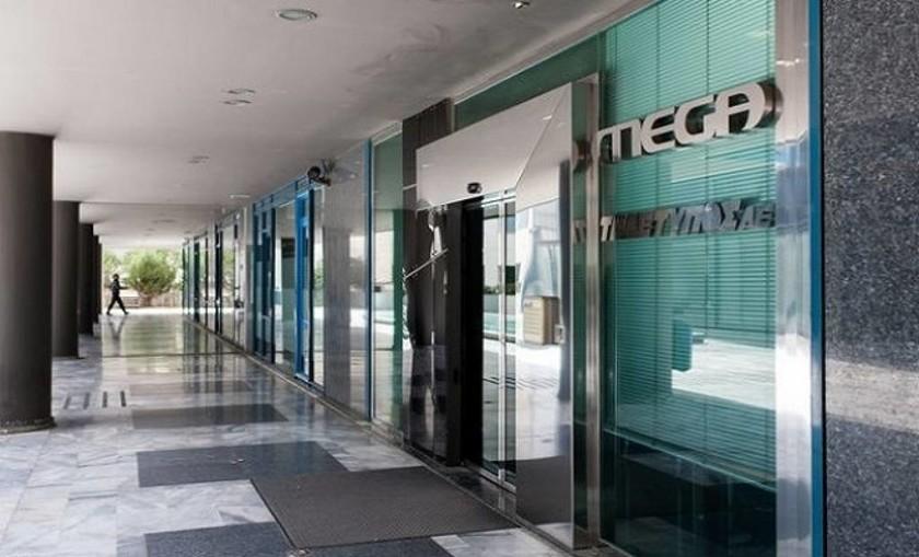 Δραματικές εξελίξεις στο MEGA: Τι αποφάσισαν οι τράπεζες