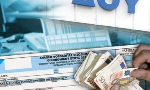 ΑΑΔΕ: Ποιες ΔΟΥ της Αττικής συγχωνεύονται