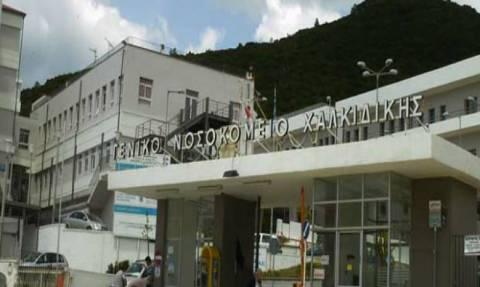 Χαλκιδική: Ξυλοδαρμό συναδέλφων τους καταγγέλλουν οι εργαζόμενοι του νοσοκομείου Πολυγύρου