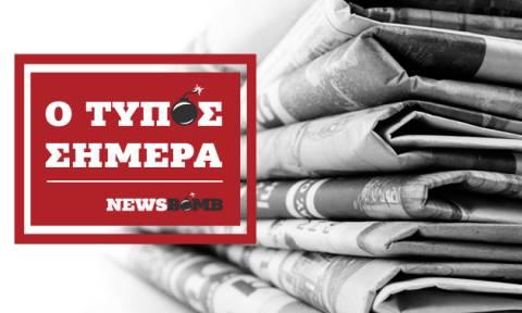 Εφημερίδες: Διαβάστε τα πρωτοσέλιδα των εφημερίδων (21/09/2018)