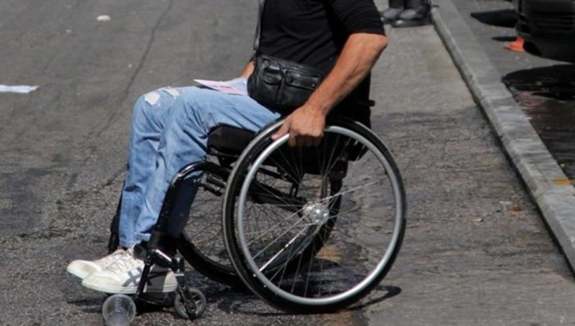 Συντάξεις αναπηρίας: Όλες οι αλλαγές που έρχονται
