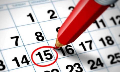 Αργίες 2018 – 2019: Ποιες ημέρες θα είναι κλειστά τα σχολεία