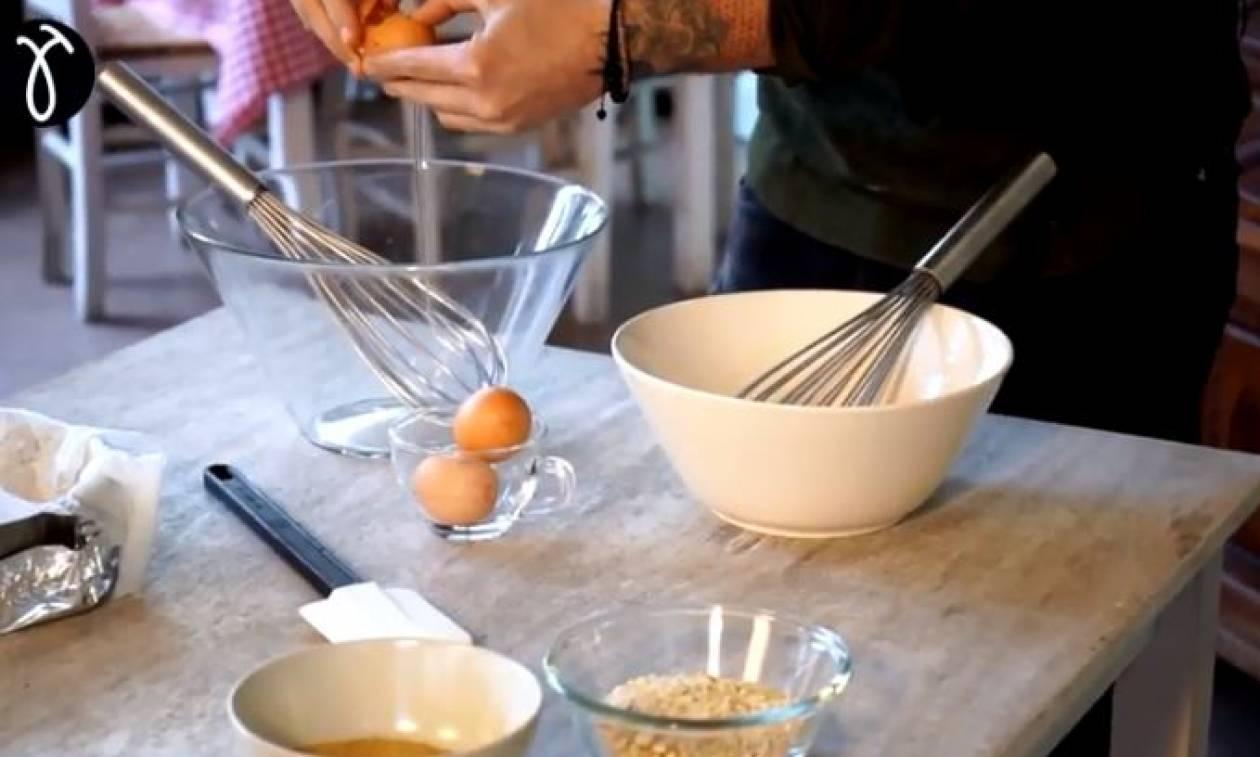 Η συνταγή της ημέρας: Κέικ αχλάδι