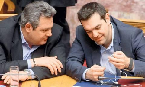Ψηφίστε τώρα: Τι βαθμό δίνετε στην κυβέρνηση ΣΥΡΙΖΑ - ΑΝ.ΕΛ;