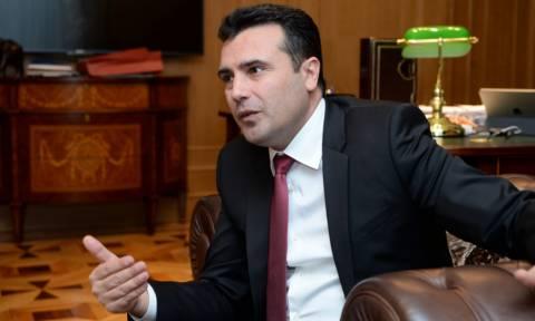 Σκόπια: Ο Ζάεφ πήρε πίσω το «Μακεδονία είμαστε μόνο εμείς» μετά την οργή της Αθήνας