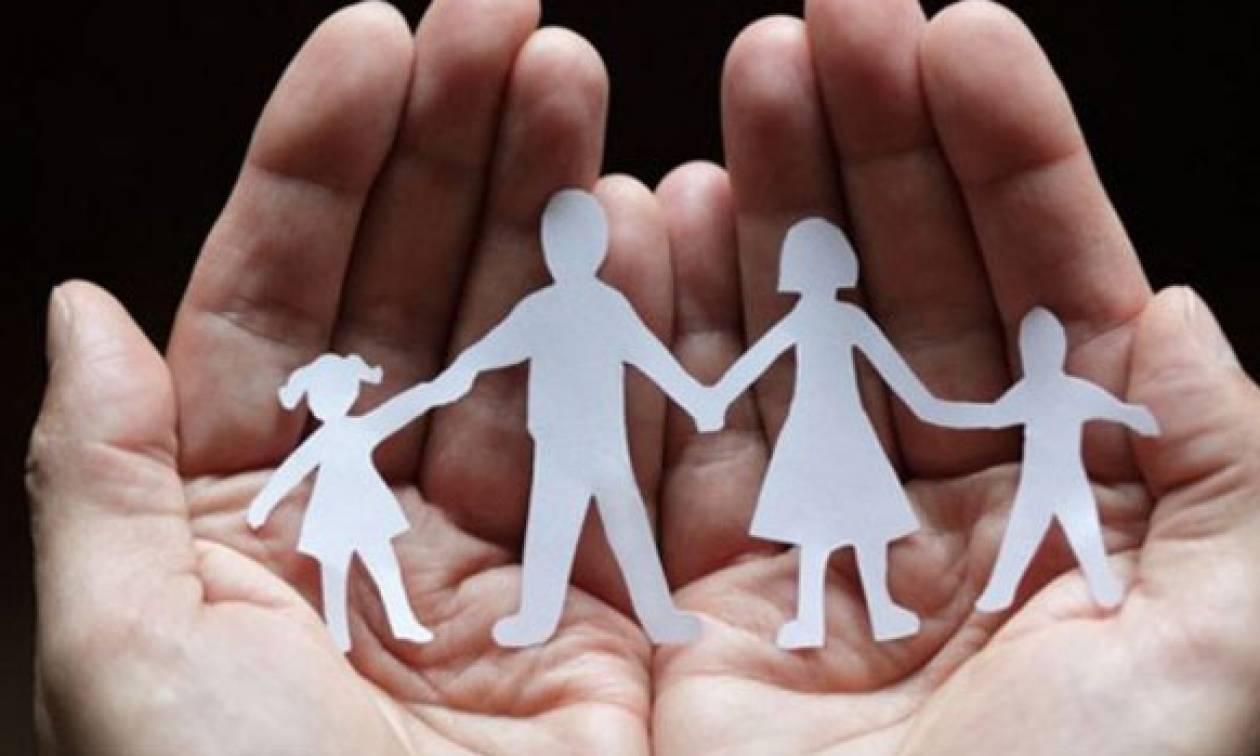 Επίδομα παιδιού: Πότε θα πληρωθεί η δ' δόση - Κλειστή προσωρινά η πλατφόρμα υποβολής αίτησης Α21