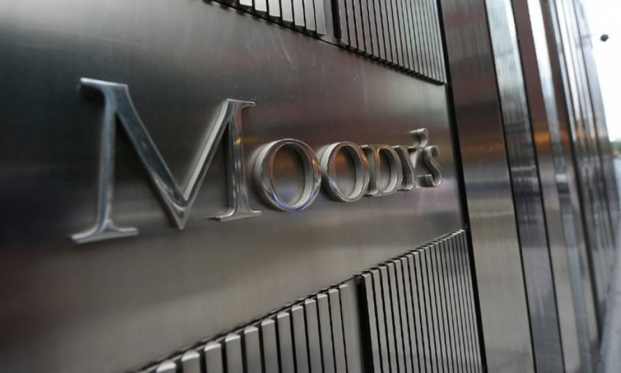 Προβληματισμός για τις… τακτικές της Moody's: Ανέβαλε την αξιολόγηση της ελληνικής οικονομίας