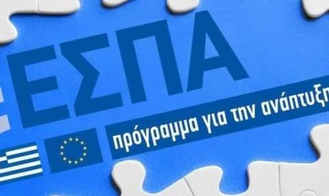 Σας αφορά: Επιδοτήσεις ΕΣΠΑ έως 91.200 ευρώ για μικρές επιχειρήσεις