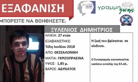 Θρίλερ με την εξαφάνιση 27χρονου στη Θεσσαλονίκη
