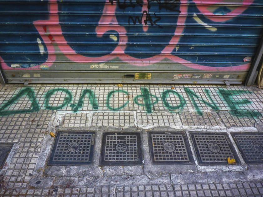 Ομόνοια: Απειλητικά μηνύματα στο κοσμηματοπωλείο και στον δικηγόρο του ιδιοκτήτη